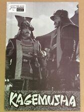 Kagemusha (WNF 7601) - Akira Kurosawa