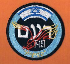 LIQUIDATION SALE ISRAEL IDF HAMMERS SQ. F15I RAAM SHINING GENERIC ELEGANT PATCH