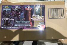 Saint seiya myth cloth  No Ex Balron Lune Set B. Box Nuovo Mai Aperto Bandai
