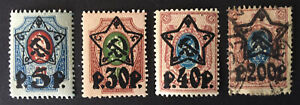 Russia RARE Stamps - Overprint Star Eagle Coat of Arms 1912. Mint NH & 1 Used