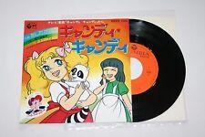"""Free Shipping Candy Candy 7"""" Record Vinyl JAPAN Igarashi Yumiko  Manga Animation"""