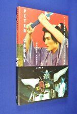 WRONG ABOUT JAPAN Peter Carey JAPANESE MANGA & TRAVEL BOOK