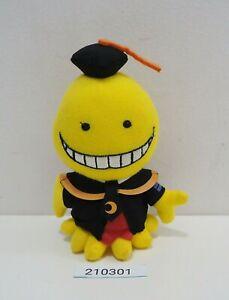 Assassination Classroom 210301 Koro Sensei Squid Banpresto 2016 Mascot Plush