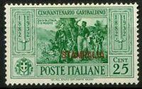 Stampalia 1932 Sass. 19 Nuovo * 100%