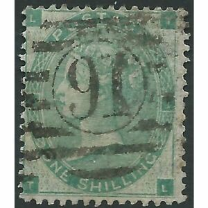 Great Britain - Victoria - SG90 - One Shilling - Plate 1 - USED - CV, £300