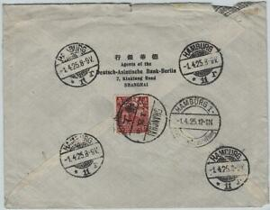 China 1925 cover 20 C stamp, registered SHANGHAI to Germany, by Japanese? ship