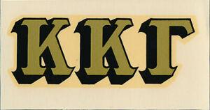 Kappa Kappa Gamma _RARE_ Original 1960's Fraternity Decal/Sticker VTG Greek logo