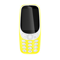 "NOKIA 3310 MOBILE PHONE IN YELLOW 2.4"" DISPLAY FM RADIO SIM FREE 2G 2MP CAMERA"