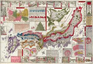 1886 Map of Japan Wall Art Poster Print Decor Artwork Home School Office Gift