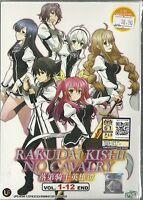 RAKUDAI KISHI NO CAVALRY - COMPLETE ANIME TV SERIES DVD BOX SET (1-12 EPS)
