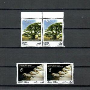 "Lebanon LIBAN  MNH  Ceder Trees & Museum  "" COMMEMORATIVE STAMP  LOT (LEB 26)"