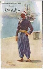 Lance Thackeray People of Egypt Alexandrian Boatmen Marakbi Vintage Postcard