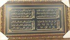 Islamic Muslim frame /4 Kull / Names of God / Ayat Al Kursi / Home decor