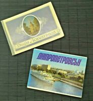 "Vintage set of postcards USSR ""Dnepropetrovsk and Leningrad"" 2 sets 1956-1989"