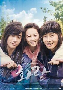 Hwarang: The Beginning  NEW    Korean Drama - GOOD ENG SUBS