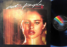 DAVID BOWIE - Cat People Soundtrack - SPAIN EDITION 1982