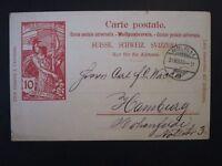 Switzerland 1900 Postal Card Used   (I) - Z4982