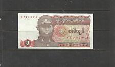 MYANMAR (BURMA) 1 KYAT BANKNOTE P#67.