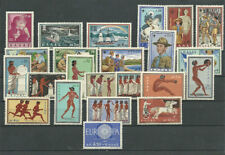 Greece  Complete year set 1960 MNH **.