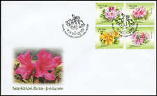 985 Vietnam Rhododendron Flowers 2009 FDC (Ha Noi post mark)