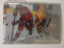 1996-97 Upper Deck Ice #143 Andrei Petrunin Russia World Junior Hockey Card