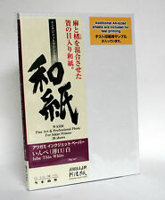 Awagami Inbe Thin White 70gsm Inkjet Photo Paper, A3, 10 sheets