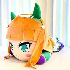 Sega Pretty Derby Anime Nesoberi Jumbo Stuffed Plush Doll Silence Suzuka SG9864