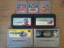 Lot SD GUNDAM -- Game Boy GB / Famicom NES / Super Famicom -- Nintendo