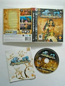 Genji: Days of the Blade (Sony PlayStation 3, 2007) Complete with Manual