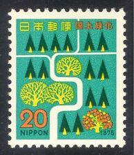GIAPPONE 1975 imboschimento/alberi/NATURA/Piante/conservazione/ambiente 1v n25361