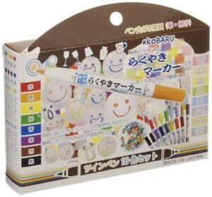 KOBARU Rakuyaki Marker for Ceramic Ware 16 Colors Pack