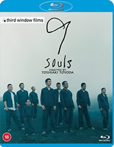 9 souls blu-ray new