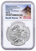 2018 South Korea Chiwoo Cheonwang 1 oz Silver Medal NGC MS70 ER Excl SKU52718
