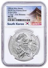 2018 South Korea ZI:SIN Canis 1 oz. Silver 1 Clay Medal NGC MS70 FR SKU55052