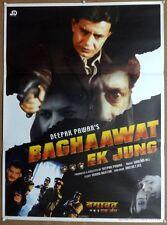 "India Bollywood 2001 Baghaawat Ek Jung 28"" x 38"" poster Mithun Chakraborty"