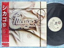 CHICAGO 17 P-11440 JAPAN LP w/OBI 002az20n