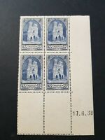 TIMBRE FRANCE COIN DATÉ CATHÉDRALE REIMS N°399 NEUF ** LUXE MNH 1938 COTE 100€
