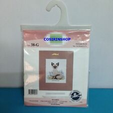 """SIAMESE CAT Accessory Card & Frame Counted Cross Stitch Kit - Size 6"""" x 7"""" DIY"""