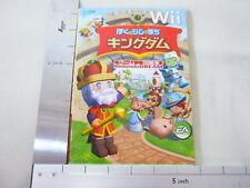 BOKU TO SIM NO MACHI KINGDOM Mysims Guide Book Wii MC *