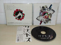 PIKO - Thanatos ft. Tissue Hime - JAPAN - HERJ-1001 - CD