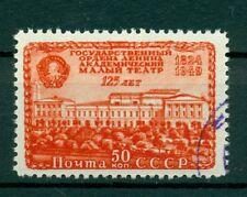 Russie - USSR 1949 - Michel n. 1395 - Fondation du théatre Malyi