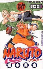 NARUTO SHIPPUDEN MASASHI KISHIMOTO JAPANESE NINJA MANGA BOOK VOL.18