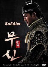 Soldier Aka God of War - 2012 Korean TV series - English Subtitle