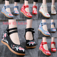 Womens Chinese Embroidered Floral Flat Shoes Ankle Strap Mary Jane Shoes Comfort