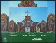 Paraguay 2015 Weihnachten Christmas Altar Block Postfrisch MNH