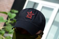 Russian Army, Ball Cap, Baseball Cap, Logo Of The Tula Arms Plant