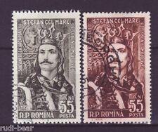 Rumänien Nr.  1633-34 gest.  Thronbesteigung von Stephan den Heiligen     -3