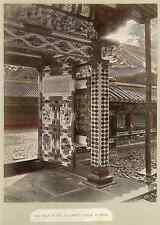 Japon, Gild Pillar & Door of Iyeyasu Temple (Gate) Nikko Vintage albumen print,