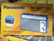 ***NEW*** PANASONIC RF-562DD AM FM SW Shortwave Transistor Radio - Retro Design