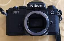 Nikon FE-2 Black Body Film Camera Plus Second Camera & 4 Lenses